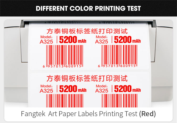 barcode color ribbon printing test