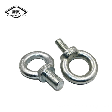 Cold Drop Forged Din580 Lifting Eye bolt