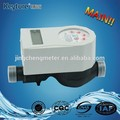 Smart Plastic IC Card Prepaid Water Meter