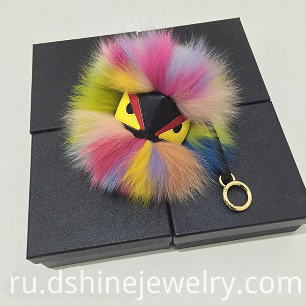 Fox Furry Ball Keychain