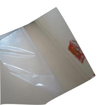 0.15mm mylar reflective sheet