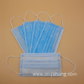 Health Protection Hospital Disposable Medical Surgical Mask