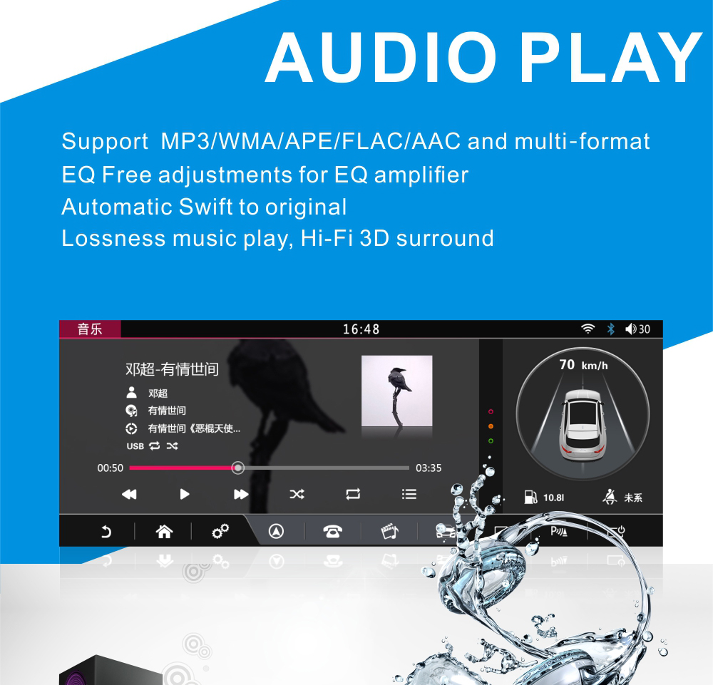 Android Range Rover 1316 audio play function