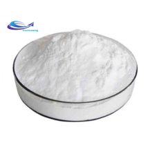 Bottom Price Capsaicin Powder 1%-99% Pure Capsaicin