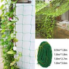 Garden Plants Climbing Net Plastic Fruit Vegetable Flower Vine Garden Cucumber Plaid Netting Grow Net Holder Supplies AD