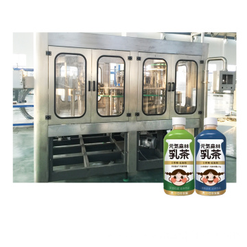 High Speed Orange Juice Filling Machine
