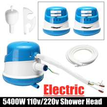 5400W 110V/220V Electric Shower Head Water Sprinkle Heater Instant Hot Sprayer Electric Water Heater Parts Appliance Accessories