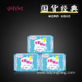 Natural Mini Sanitary Napkins with Wings