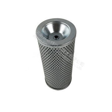 FST-RP-937778Q Hydraulic Oil Filter Element