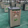 New condition LG7BZ air compressor for textile
