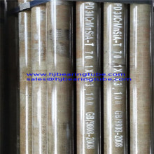 30CrMnSiA XJY750 seamless drill pipes NQ69.85mmx60.33mm