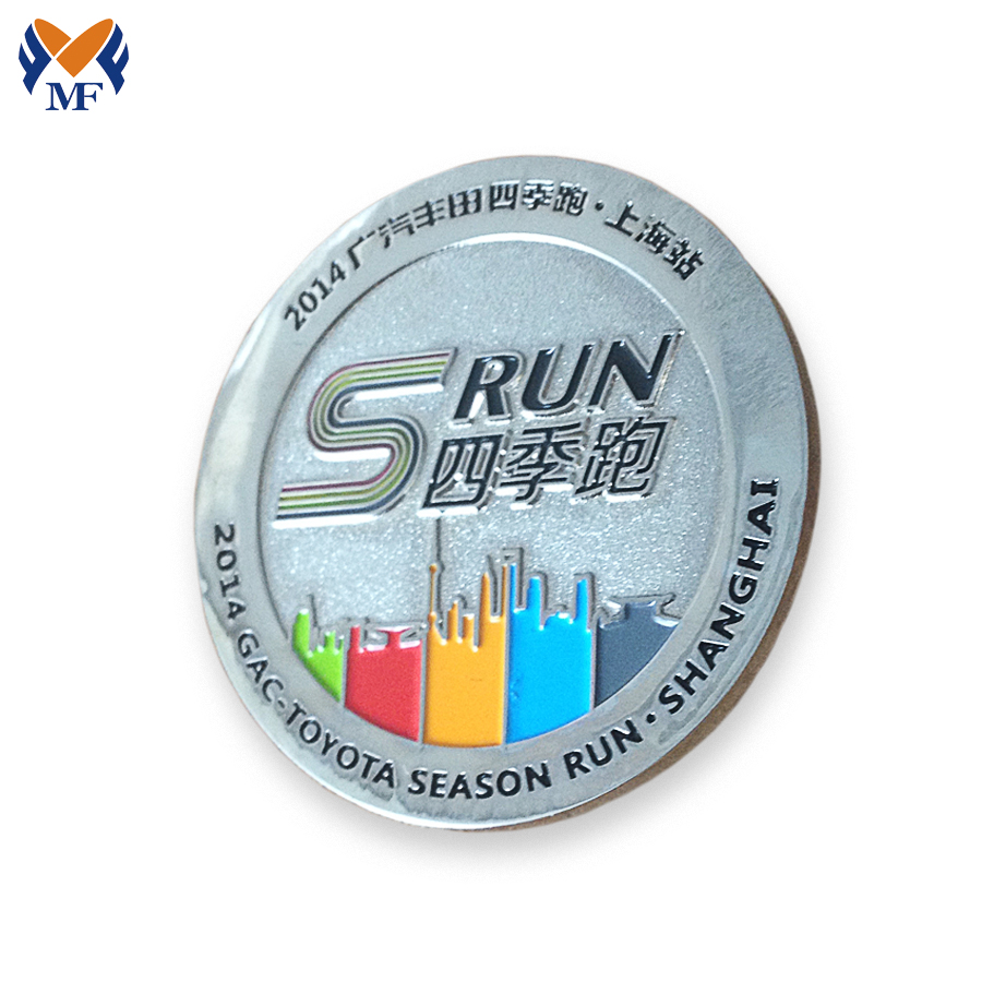 Runner Pin Badge