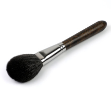 gaot hair single brush powder brush