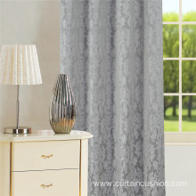 Modern and Classical  Jacquard Design Curtain