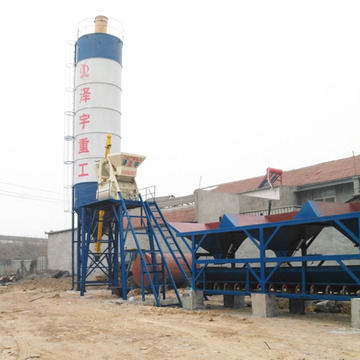 HZS25 stationary mini cement concrete batching plant