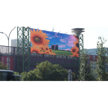 25 Days Lead Time Outdoor LED Strip Display