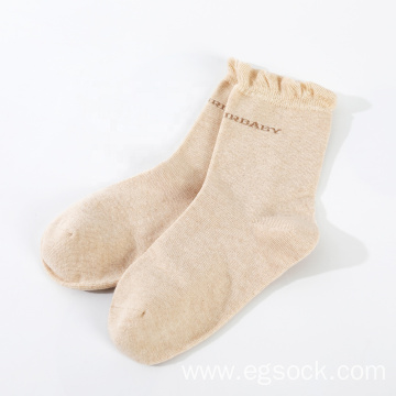 custom design organic cotton maternity socks
