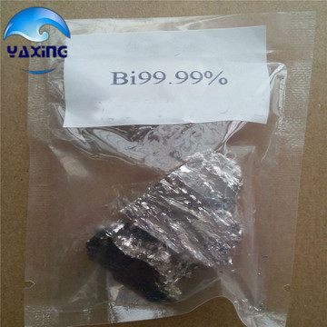 Bismuth Metal ingot 100g 99.99% Purity for making Bismuth Crystals Free Shipping