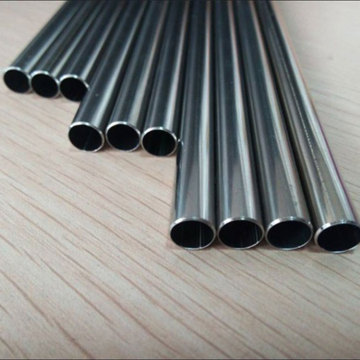 904L seamless stainless steel pipe