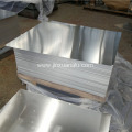 1050/1060/ Aluminum Sheet in HENAN
