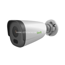 4MP Starlight IR Bullet Camera  4mm TC-C34GS
