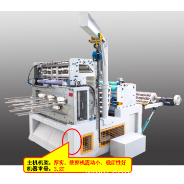 High-Speed Punching Machine