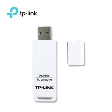 TL-WN821N USB2.0 Wifi Adapter 300Mbps Wireless Network Card WEP WIFI Antenna IEEE 802.11b/g/n