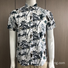Men's leisure and soft shirt
