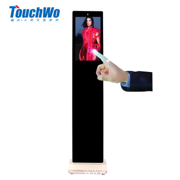 21 inch Capacitive touch screen advertising player