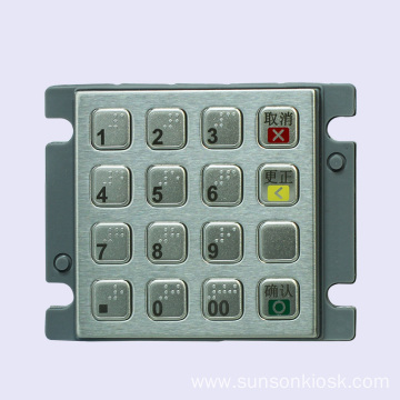 PCI3.0 Encryption PIN pad for Vending Machine