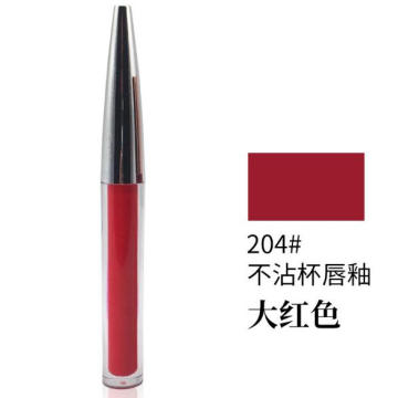 Non-stick lip gloss OEM processing
