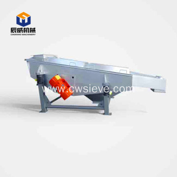 Linear vibrating screen for sugar