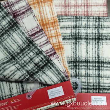Boucle  plaid Zara design fabric