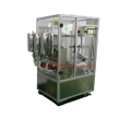 Three-color BB cream filling machine