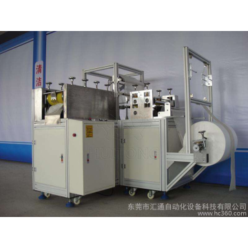 Ultrasound Nonwoven Shoe Cover Making Machine