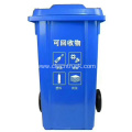 High quality mobile outdoor  50-240L  plastic rubbish bin