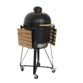 Outdoor Products Kamado Grill BBQ