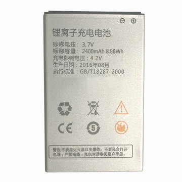 Cell Phone 3.7V 2400mAh 8.88Wh Rechargeable Li-ion Battery