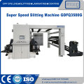 SUNNY MACHINERY slitter rewinder machine