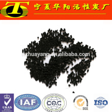 Super capacitor activated carbon in bulk price in kg