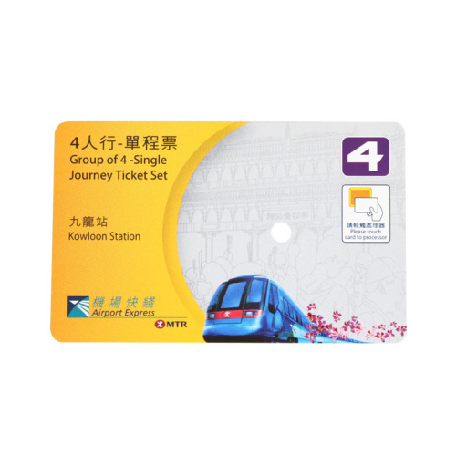 CR80 30mil Magnetic Plastic Loyalty Card