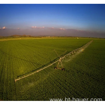 Horizental pivot irrigation system
