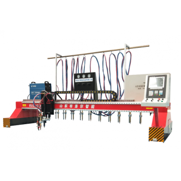 CNC Plasma Cutting Machine Operator Job Description