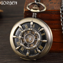Retro Bronze Rudder Hollow Design Mechanical Hand-wind Pocket Watch Unique Double-sided Opening Skeleton Fob Pocket Watch Chain