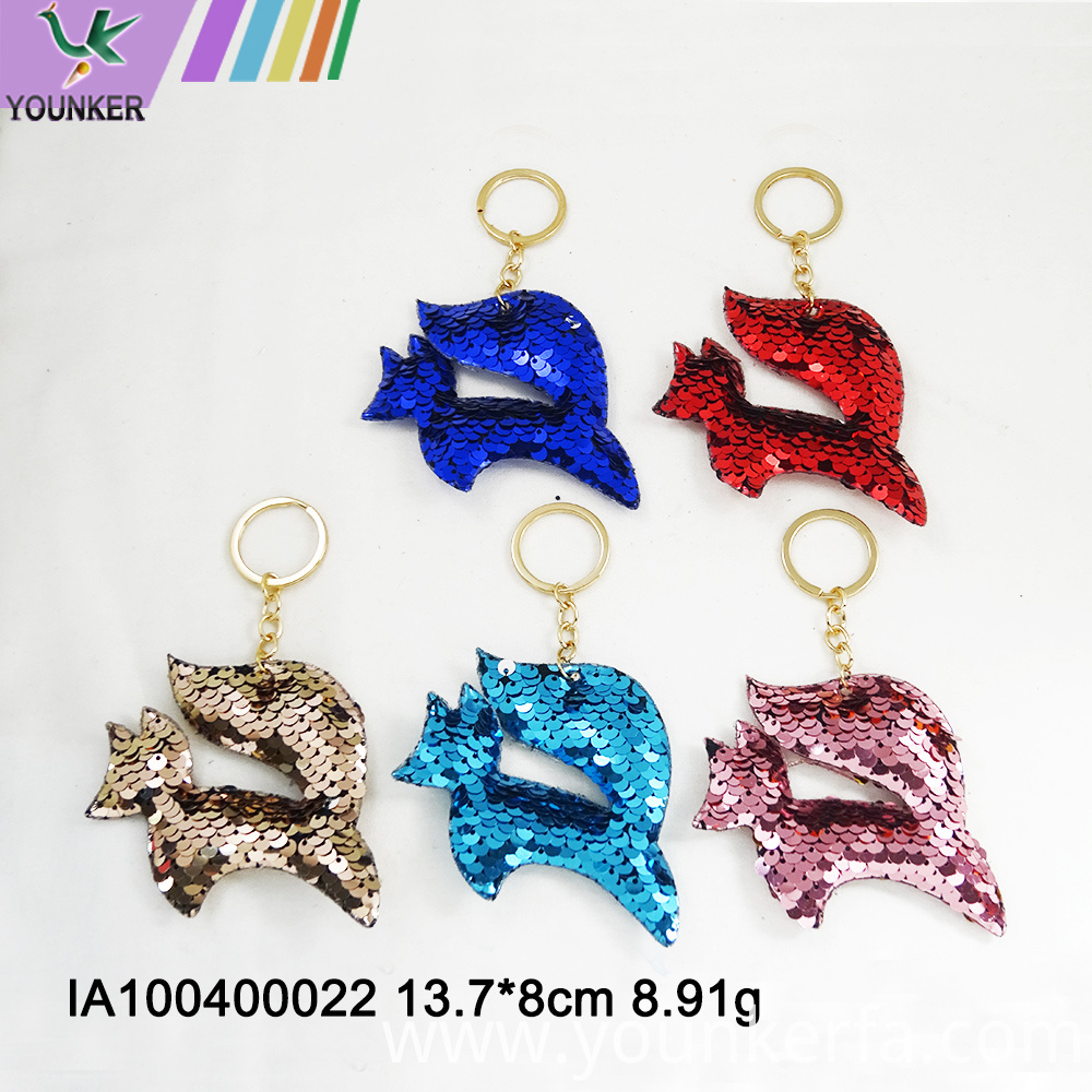 Fox Key Chain