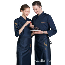 Chef Uniform Unisex Short Sleeve Chef Jacket Restaurant Cooking Chef Uniform