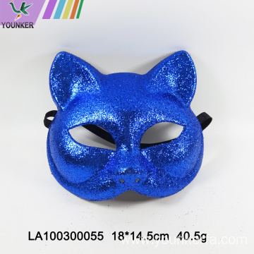 Play sexy half face Halloween party mask