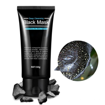 Bamboo Remove Blackhead Facial Mask
