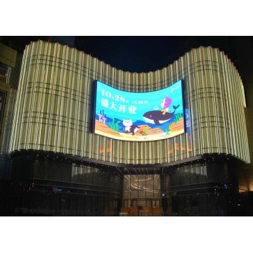 High Brightness 1R1G1B Outdoor Curved LED Display