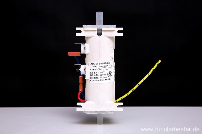 Instant electric fluid heating element